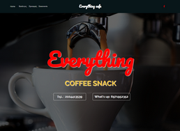 Everythingcafe.gr.png